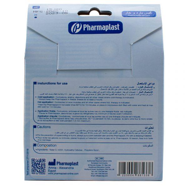 Pharma Hot and Cold pack - Compresas de calor y frío